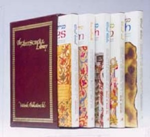 Five Megillos Slipcase 5V Set