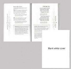 The  Zemiros  Paperback