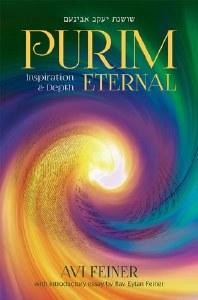 Purim Eternal