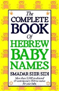 Book Of Hebrew Baby Names