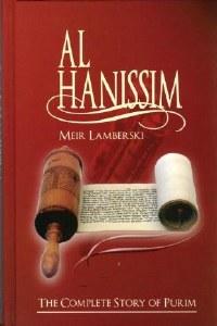Al Hanissim - Complete Story