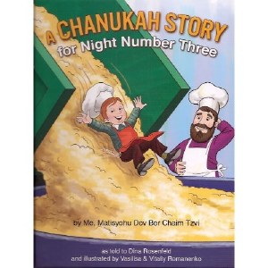 A Chanukah Story - Night Three