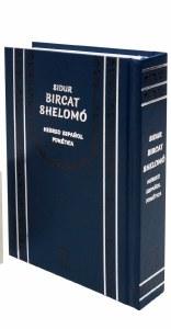 Siddur Bircat Shelomo