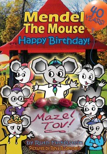 Mendel the Mouse: Happy Birthd