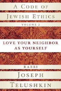 A Code Of Jewish Ethics - V2