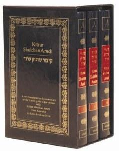 Metsudah Kitzur Shulchan Aruch