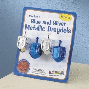 BLUE/SILVER METALLIC PLASTIC D