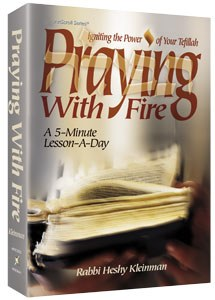Praying With Fire Pocket/PB