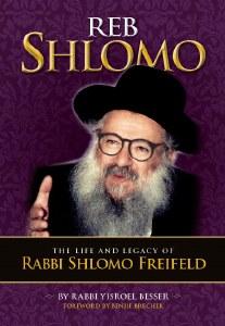 Reb Shlomo
