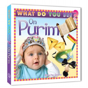 What Do You See On Purim?