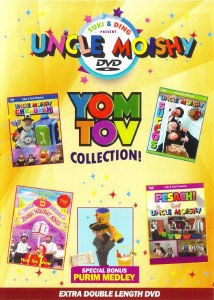 Uncle Moishy YomTov Collection