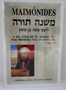 Maimonides - Mishna Tora