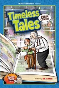 Timeless Tales: Purim Comics