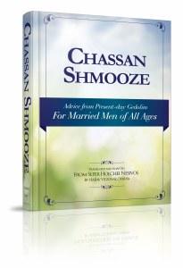 Chassan Shmooze