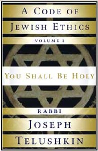 A Code Of Jewish Ethics - V1
