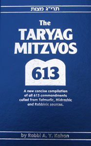 The Taryag Mitzvos