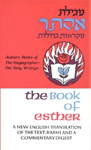 The Book Of Megillas Esther