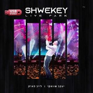 Shwekey Live Park-USB-DVD