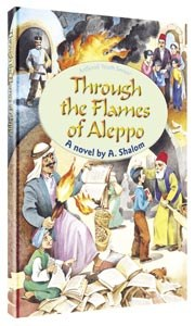 Through the Flames of Aleppo