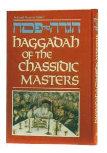 Haggadah - Chasidic Masters