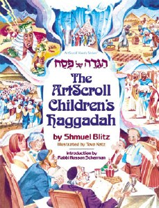 Artscroll Children's Haggada