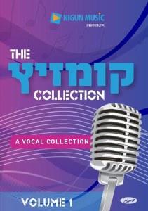A Kumzitz Collection Volume1
