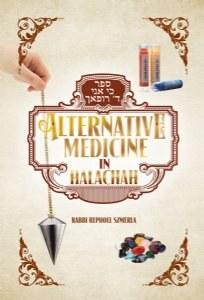 Alternative Medicine  Halachah
