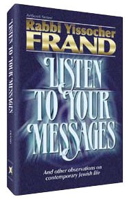 Listen To Your Messages