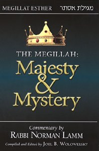 Megillah: Majesty and Mystery