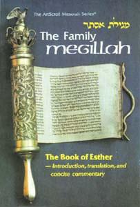 The Family Megillah P/B