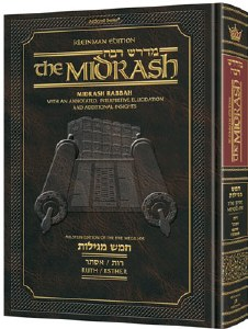 Midrash Rabbah: Esther