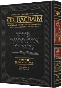 Or HaChaim Shemos Volume 1