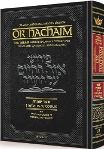 Or HaChaim Shemos Volume 2
