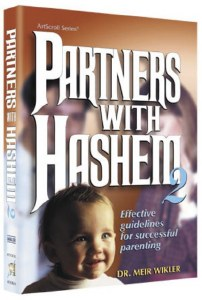 Partners With Hashem - Vol 2