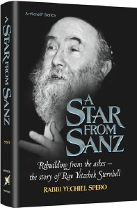 A Star from Sanz