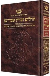 Transliterated Tehilim