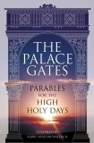 Palace Gates - High Holidays