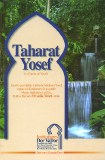 Spanish Taharat Yosef