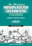 Illustrated Mishnayoth Shabbat