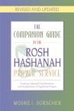 Companion Guide - Rosh Hashana