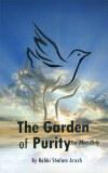Garden of Purity [Russian]