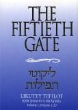 The Fiftieth Gate - Vol 1