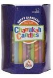 Happy Chanukah Art Candles