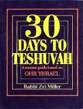 30 Days To Teshuvah