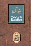 Ways Of The Tzadikkim