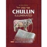 Chullin Illuminated, Revised