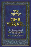 Ohr Yisrael - English