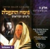 CD-Shalom Kleinlerer Volume 2
