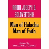 Man Of Halacha Man Of Faith