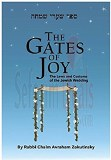 The Gates of Joy - The Laws